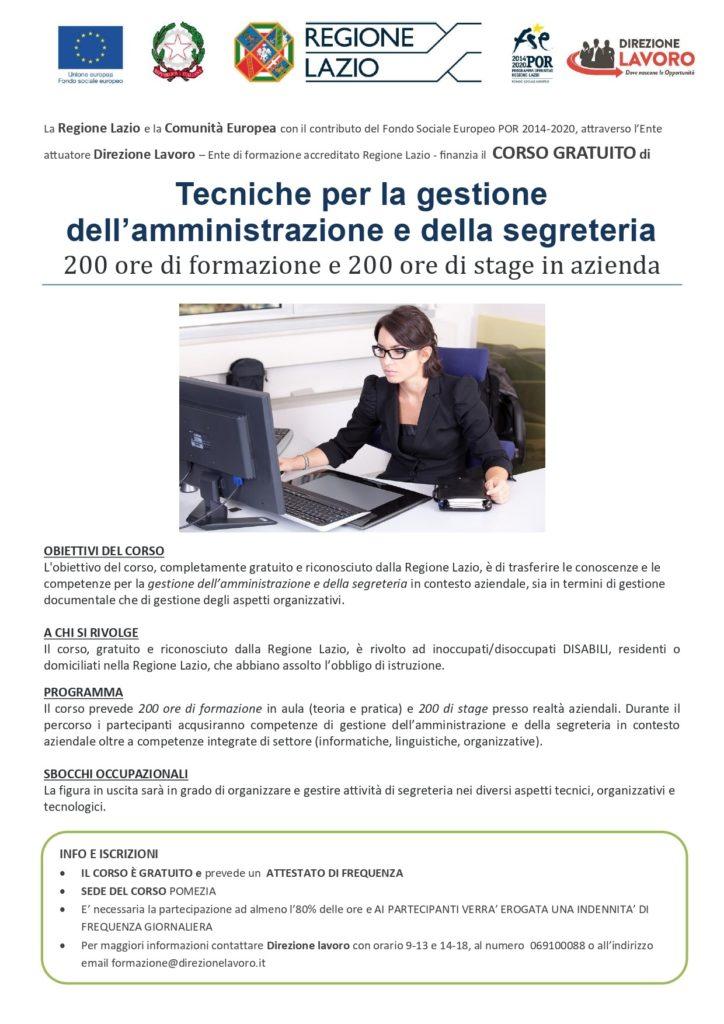 Tecniche per la gestione dell'amministrazione e della segreteria Pomezia Roma