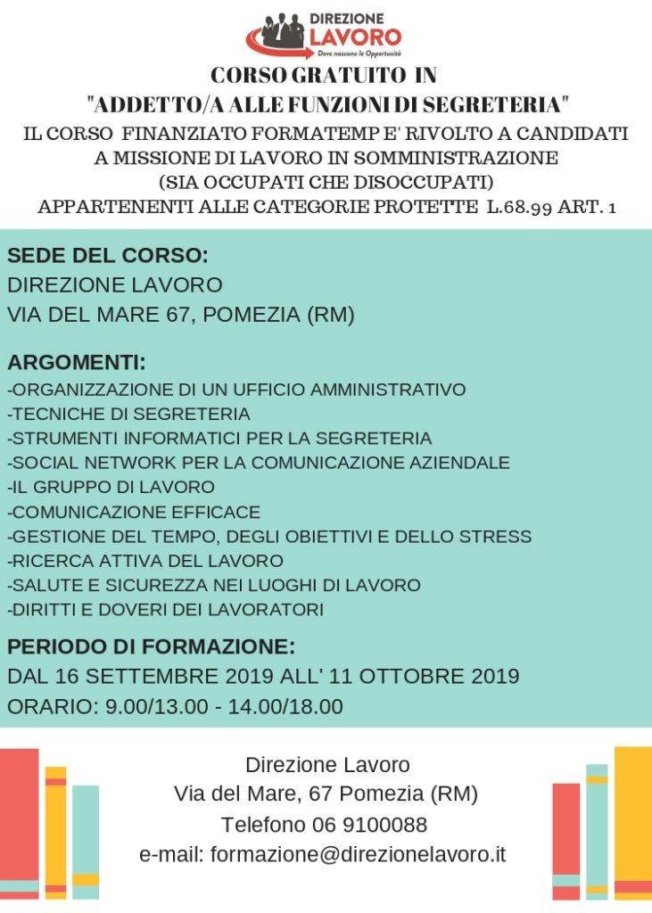 CORSO GRATUITO ADDETTO/A ALLE FUNZIONI DI SEGRETERIA Pomezia, Roma